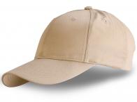 Бейсболка светло-бежевая - купить в интернет-магазине с доставкой