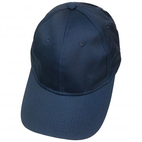 Бейсболка темно-синего цвета классического кроя