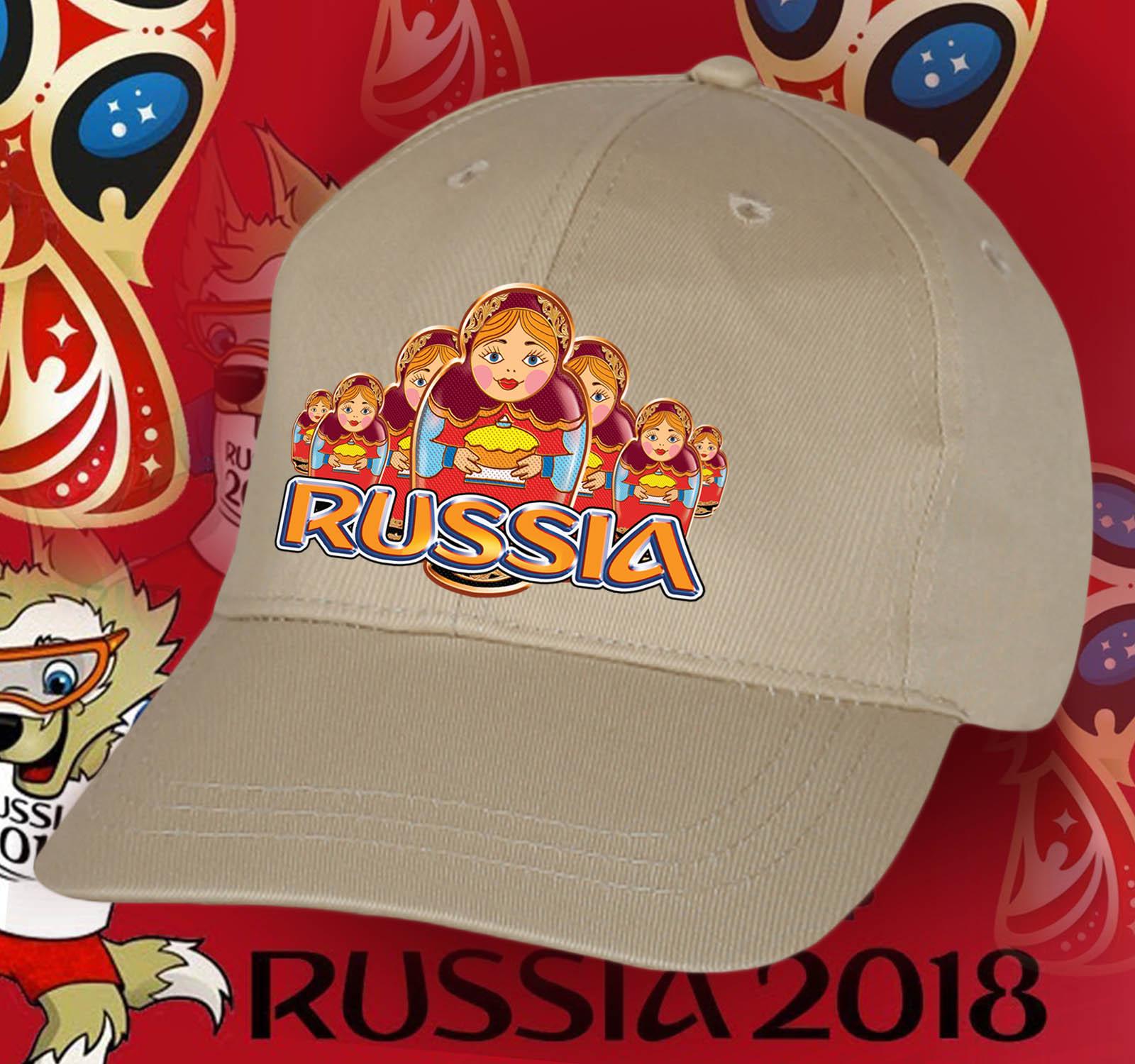 Патриотизм в тренде! Бежевая бейсболка RUSSIA