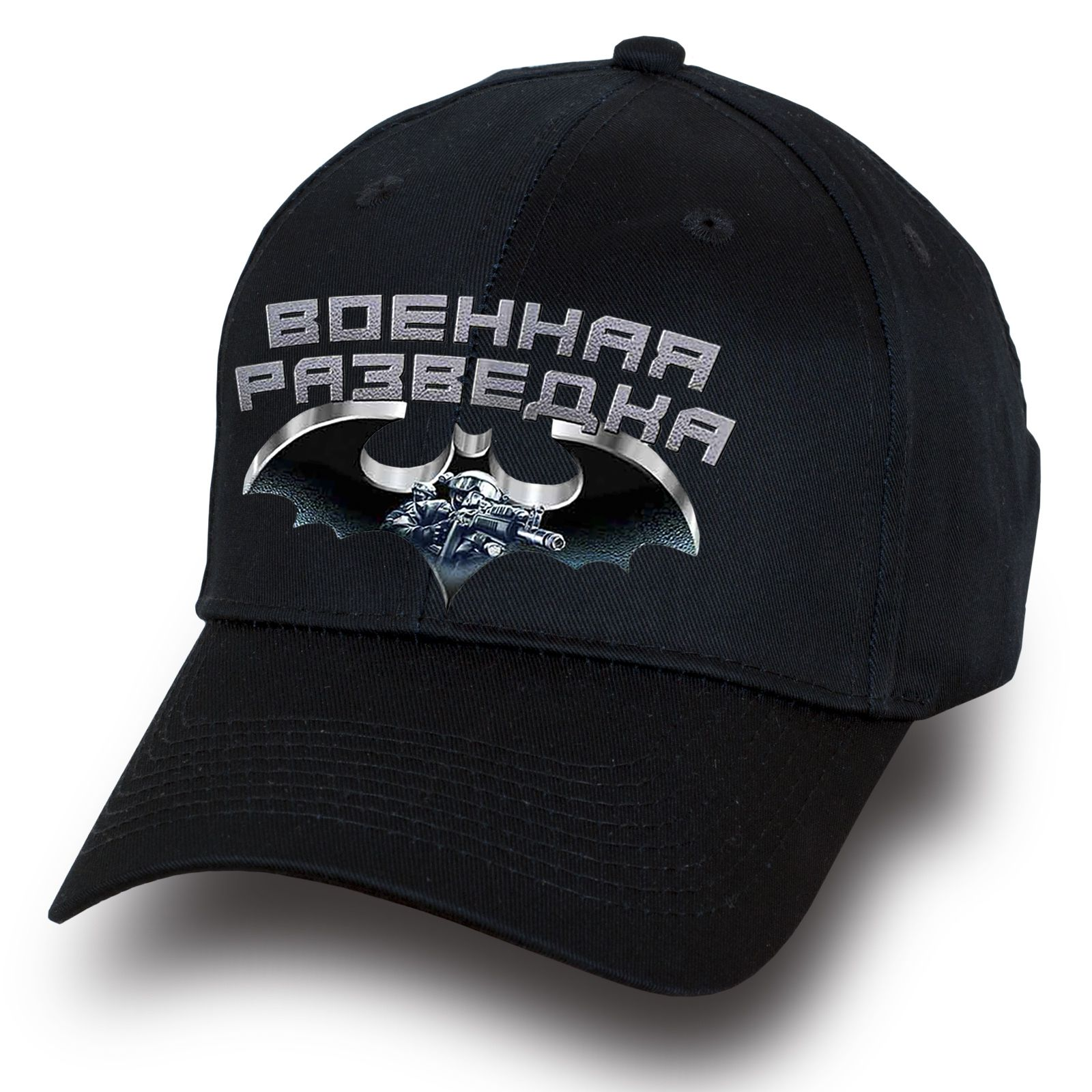"""Бейсболка """"Военная разведка"""" - купить онлайн с доставкой"""