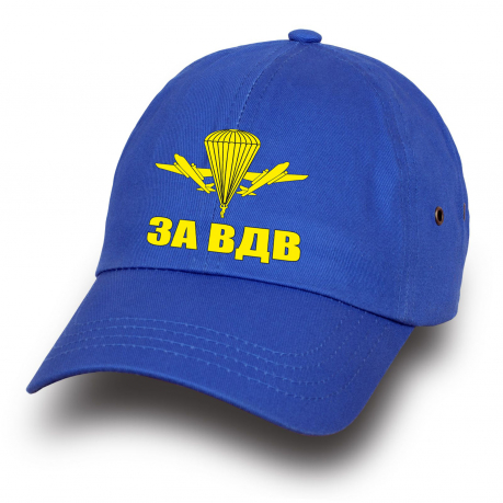 """Бейсболка """"За ВДВ"""""""