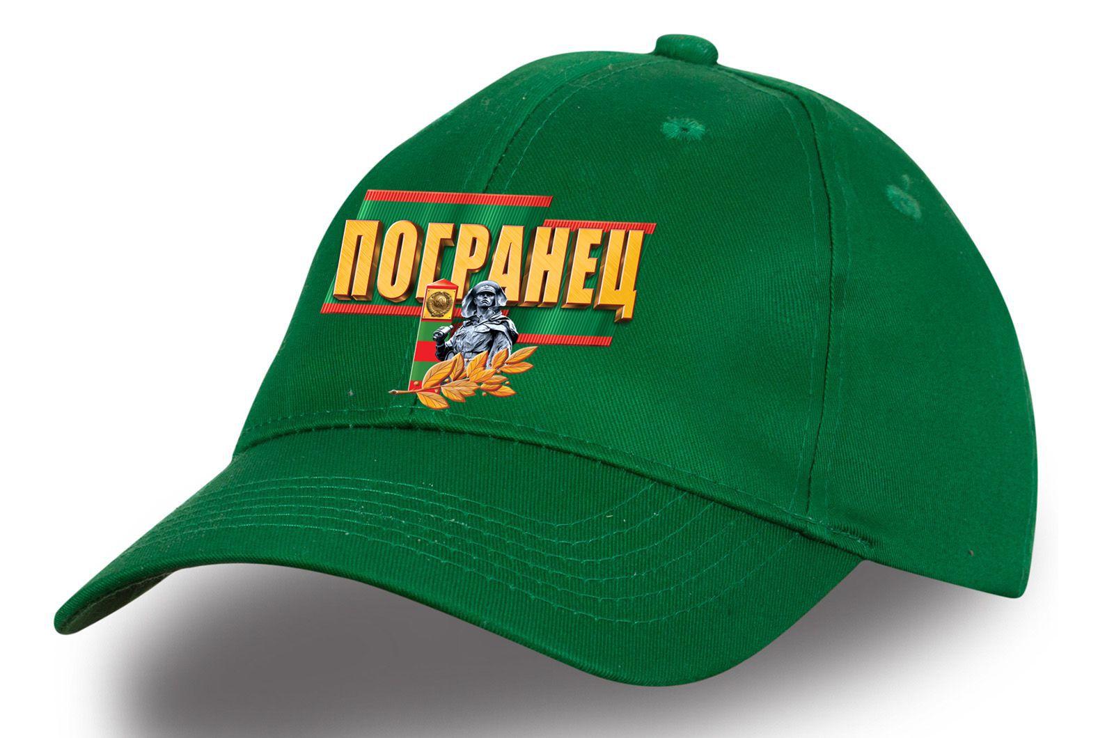 """Бейсболка зелёная """"Погранец"""" - заказать с доставкой"""