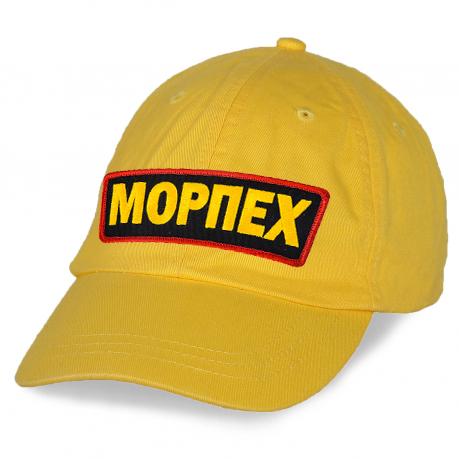 Бейсболка желтая Морпех