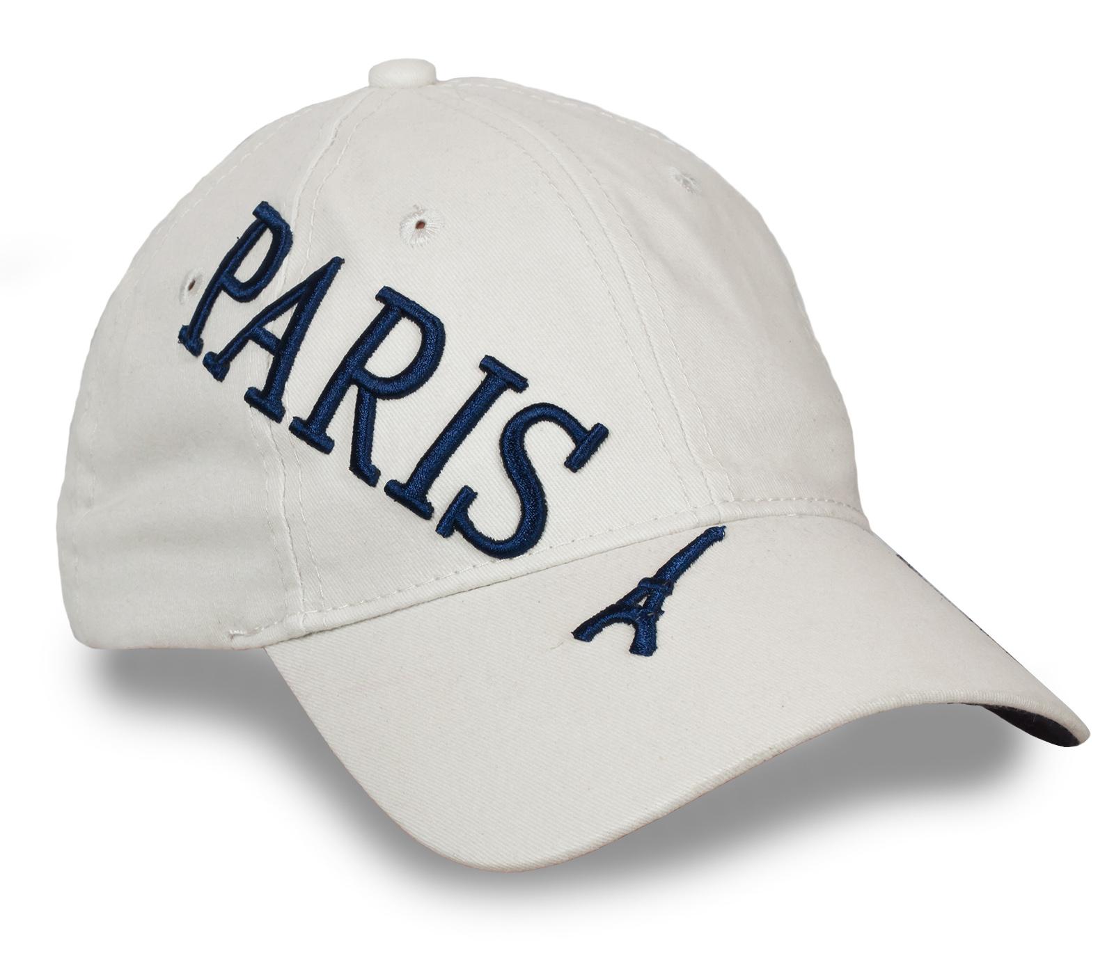 ПРОКАЧАЙ СВОЁ ЛЕТО! Белая бейсболка PARIS – стильный аксессуар в мужском и женском гардеробе.