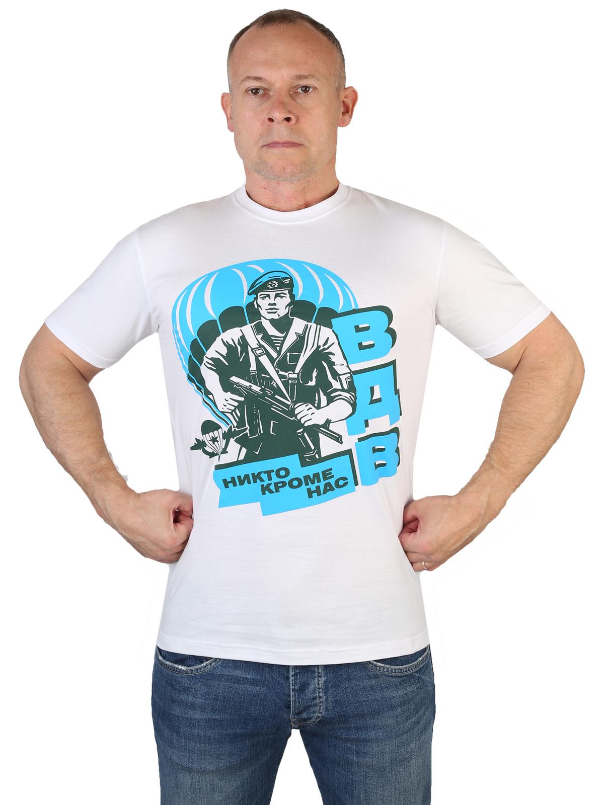 Белая мужская футболка ВДВ