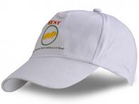 Недорогая белая кепка-подарок