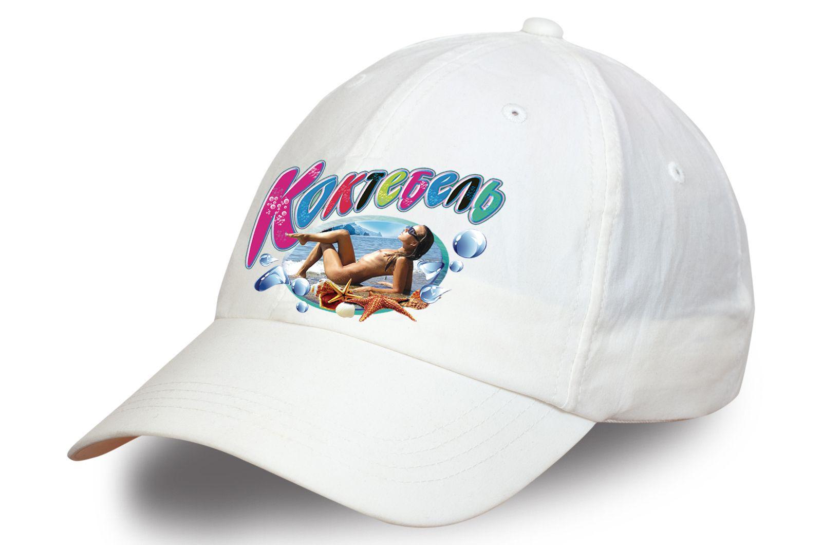 """Белая бейсболка """"Девушки в Коктебеле"""" - заказать онлайн"""
