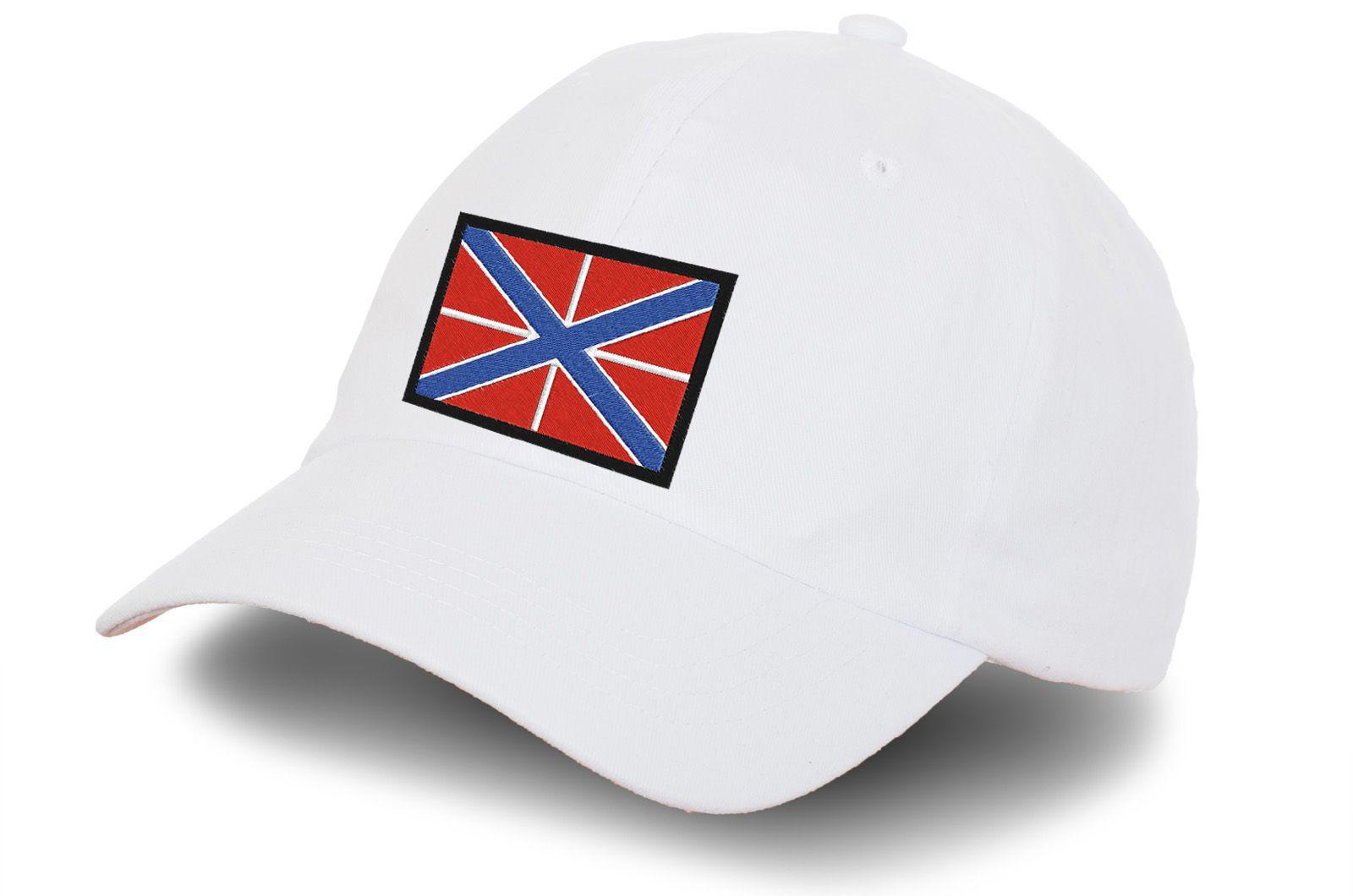 """Белая бейсболка """"Гюйс ВМФ"""""""