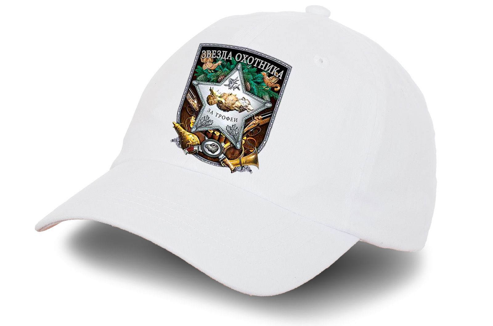 Белая бейсболка охотника - купить онлайн с доставкой