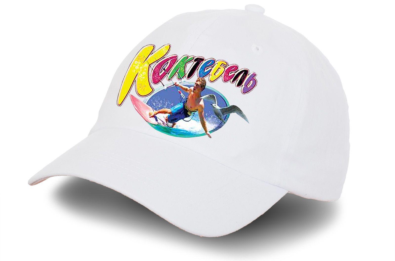 """Белая бейсболка """"Пляжный отдых в Коктебеле"""" - купить по выгодной цене"""