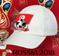 Белая бейсболка с флагом Туниса
