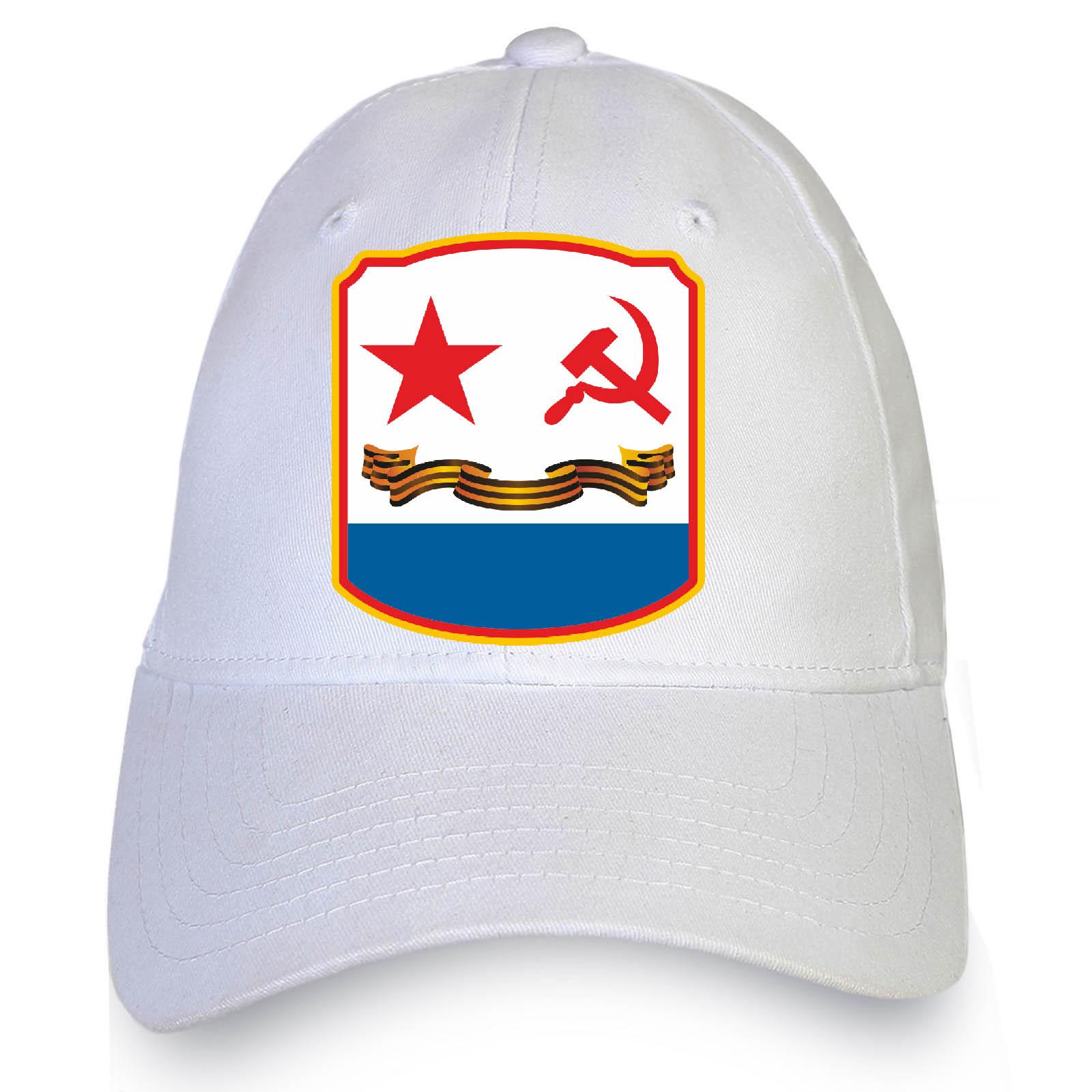 """Белая бейсболка """"ВМФ СССР"""""""
