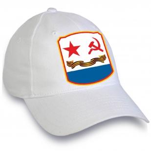 Белая бейсболка ВМФ СССР