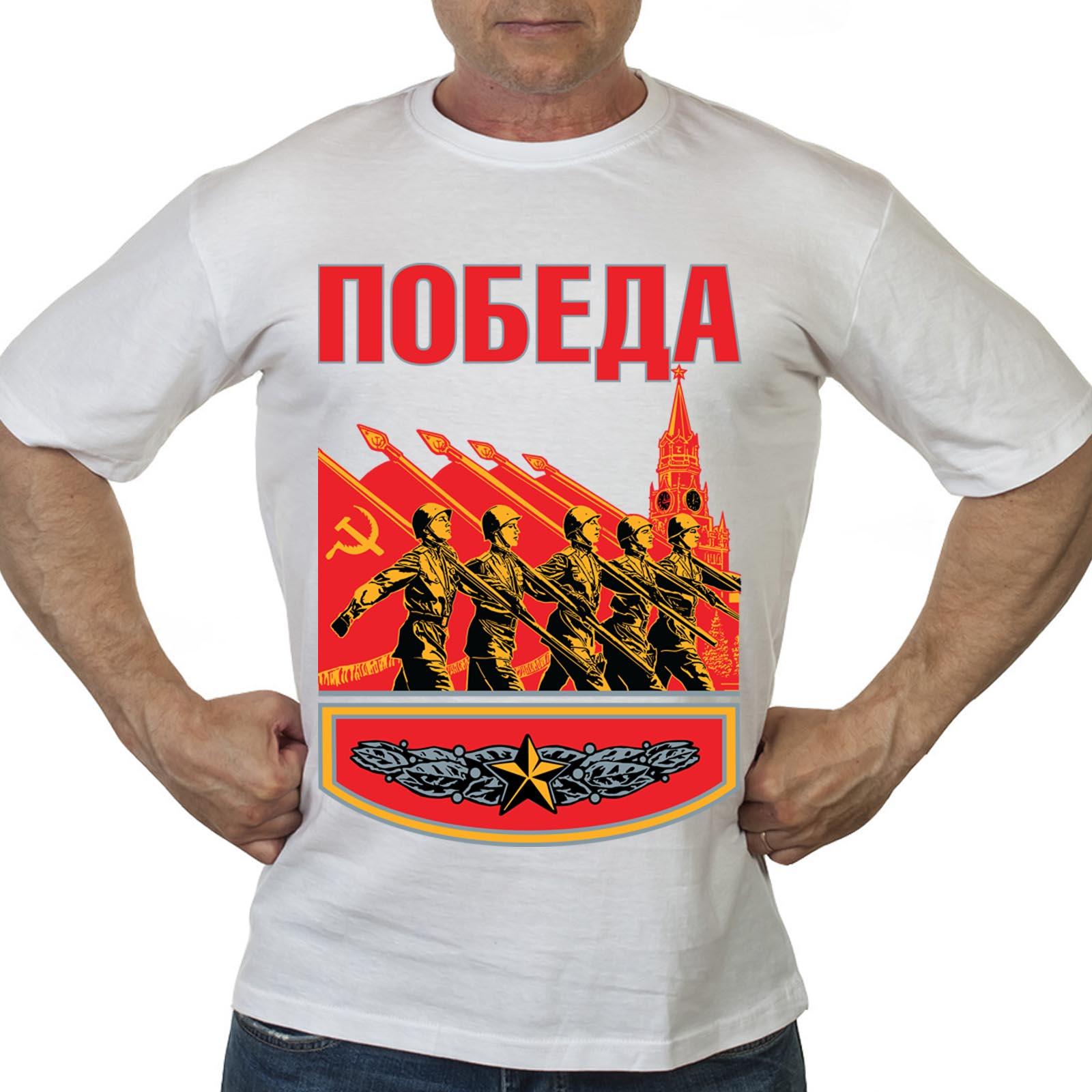 Белая футболка для Парада Победы
