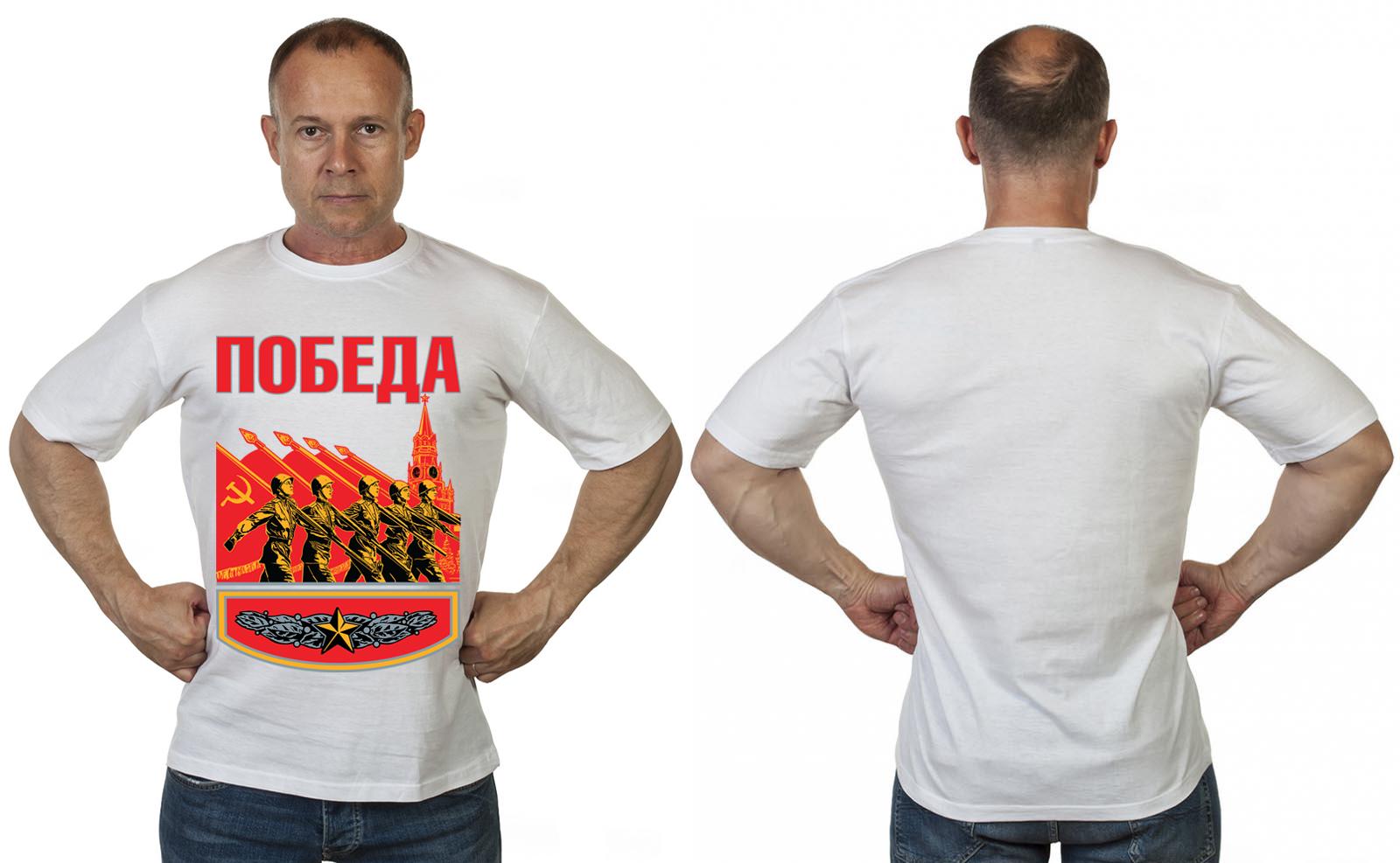 Белая футболка для Парада Победы по лучшей цене