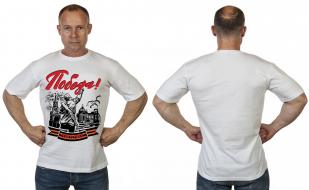 Белая футболка Победа по выгодной цене