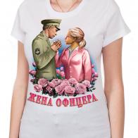 """Белая футболка с авторским принтом """"Офицерская жена"""""""