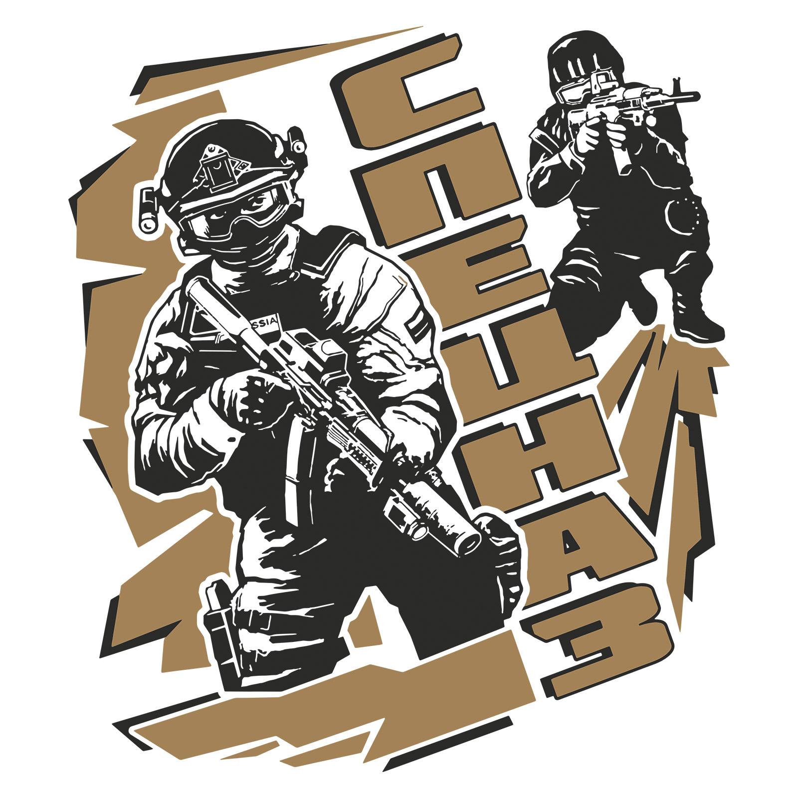 Мужская белая футболка с крутым принтом Спецназ от Военпро