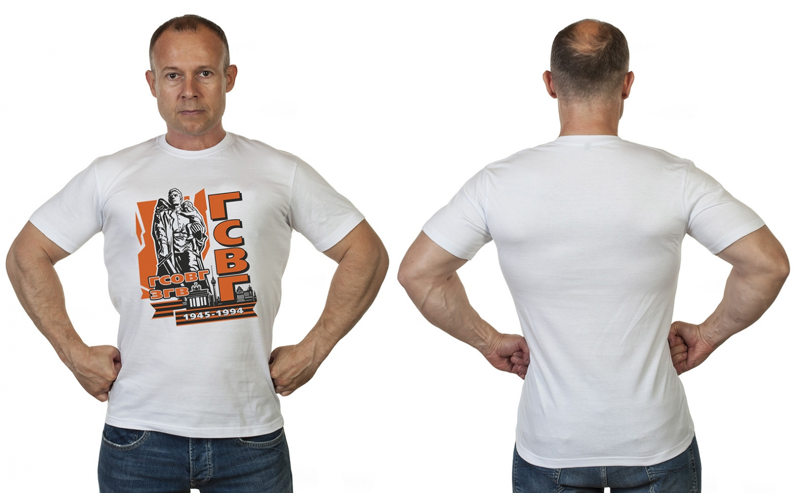 Крутая белая футболка с оригинальным принтом ГСВГ от Военпро