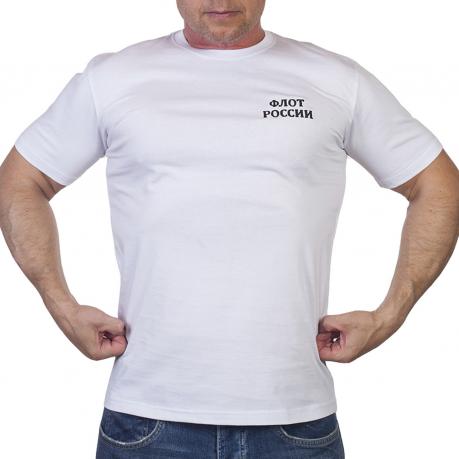 """Белая футболка с вышивкой """"Флот России"""""""