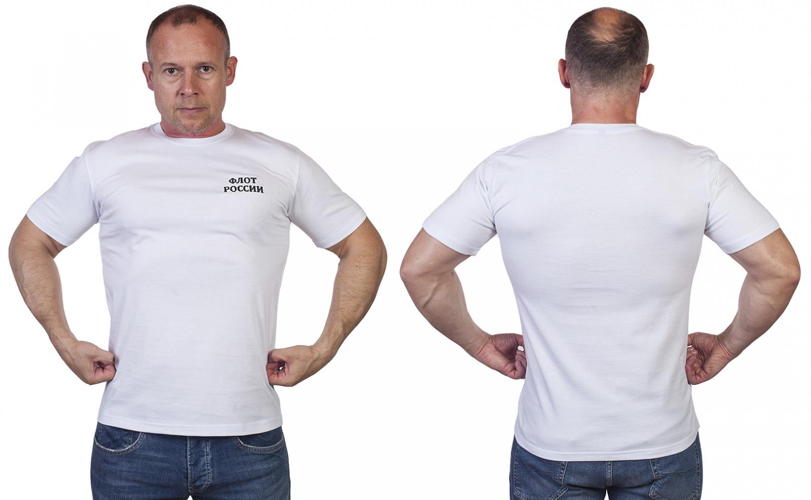 """Белая футболка с вышивкой """"Флот России"""" - купить в подарок"""