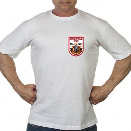 """Белая футболка """"Участник Бессмертного полка"""""""