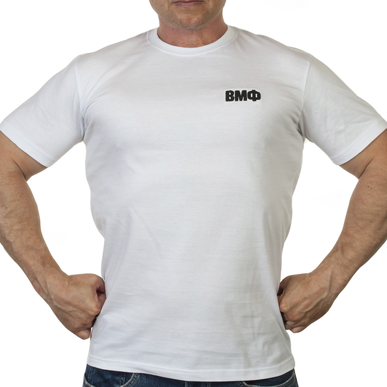 Белая футболка ВМФ с вышивкой на груди