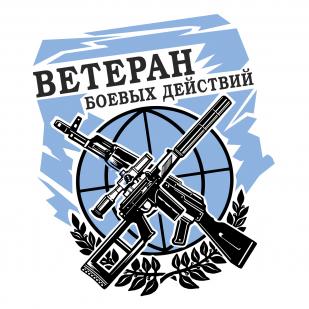 Белая классическая футболка Ветеран боевых действий - авторский принт
