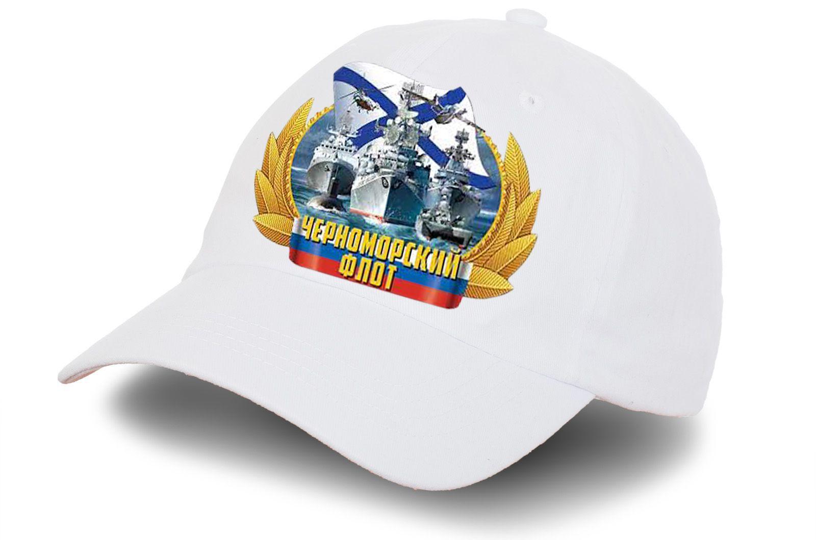 """Белая кепка """"Черноморский флот"""""""