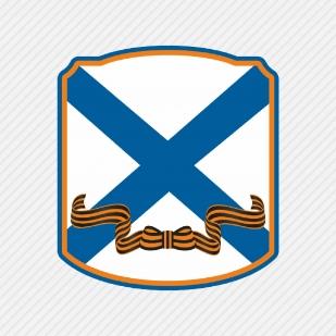 Белая кепка Гвардейский Андреевский флаг