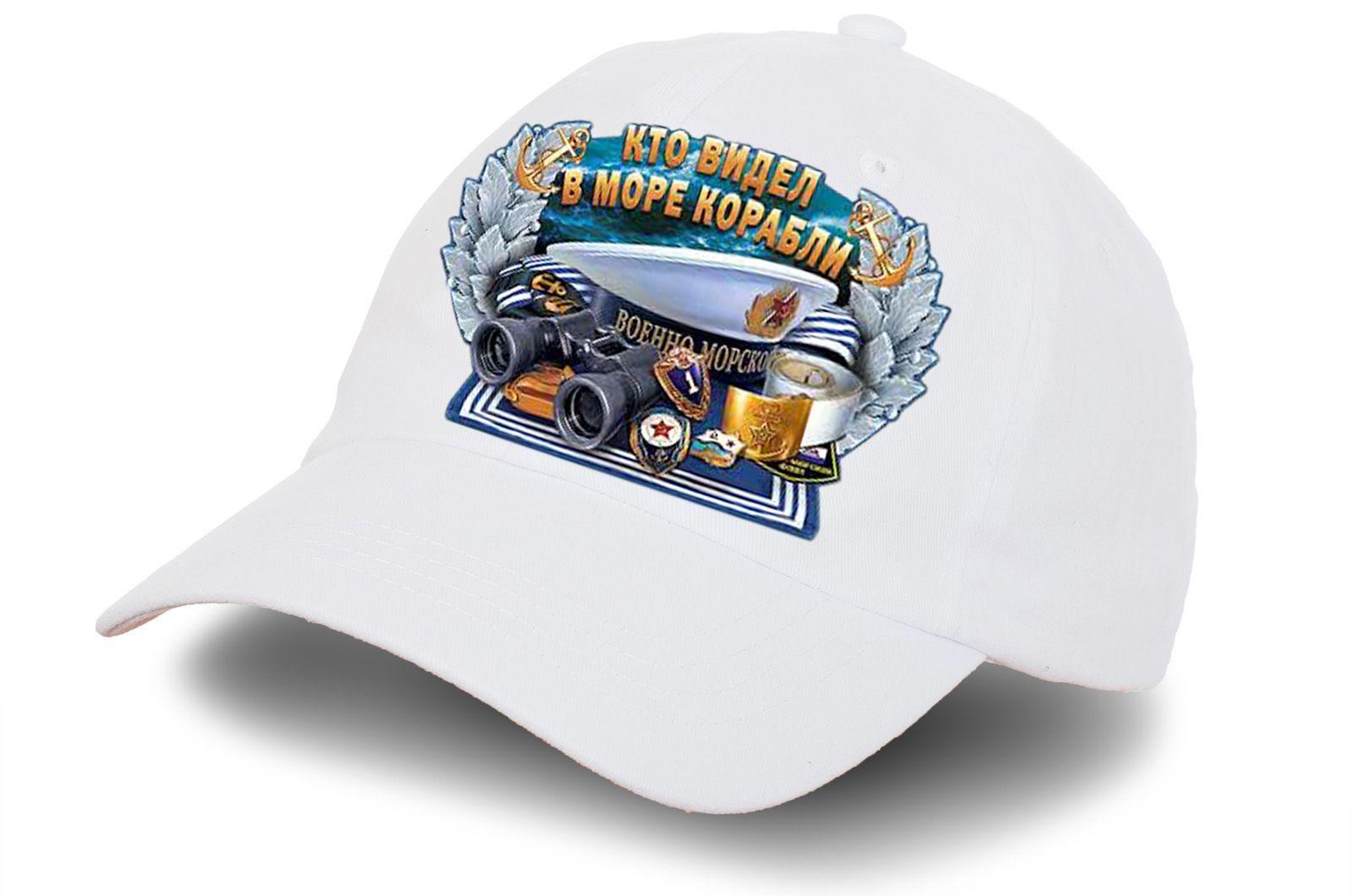 "Белая кепка ""Морская атрибутика"" - заказать онлайн"