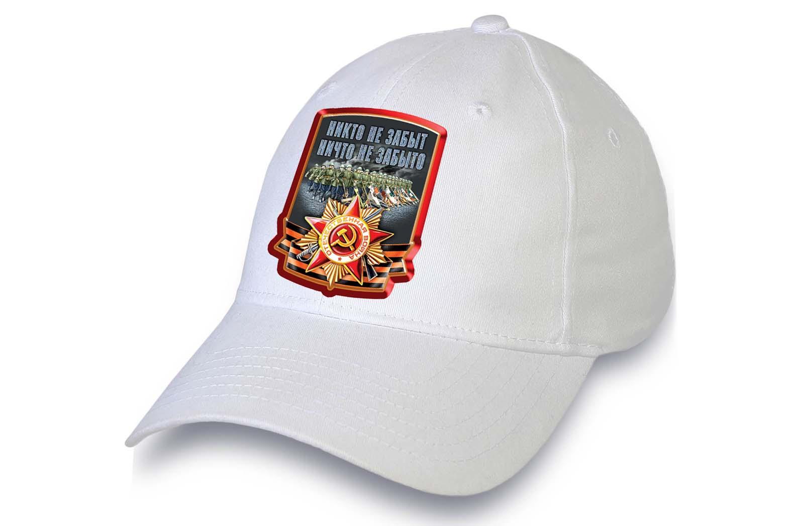 Белая кепка «Никто не забыт, ничто не забыто» на День Победы