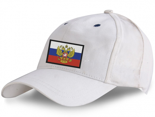 Белая кепка патриота России - купить по лучшей цене