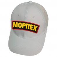 Белая кепка с нашивкой Морпех