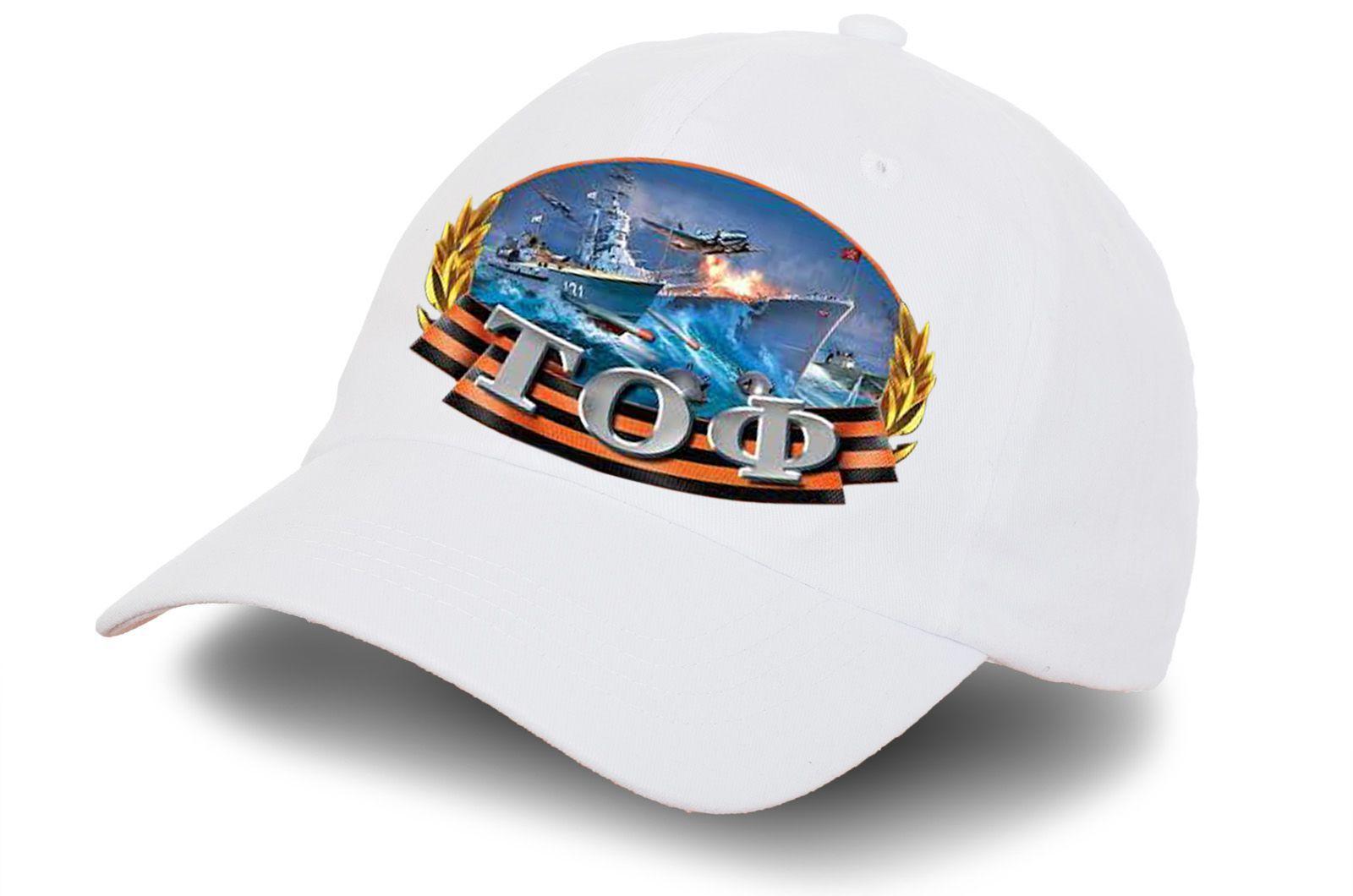Белая кепка ТОФ - купить с доставкой