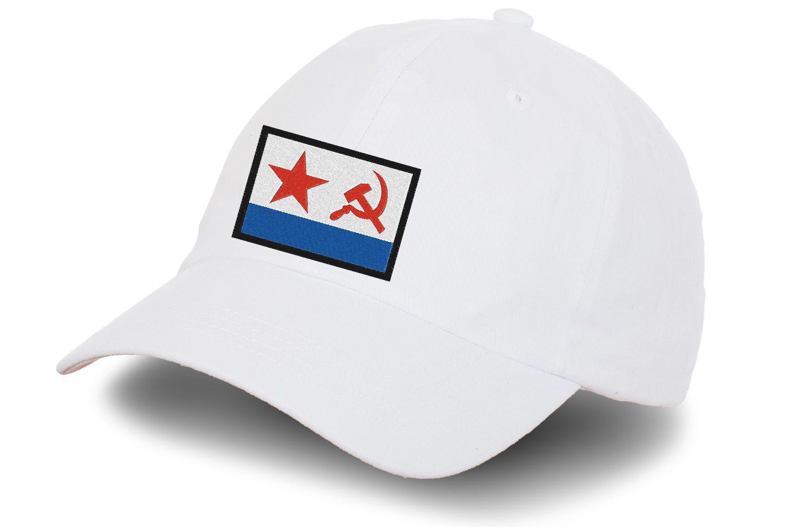 Белая кепка ВМФ СССР - купить недорого