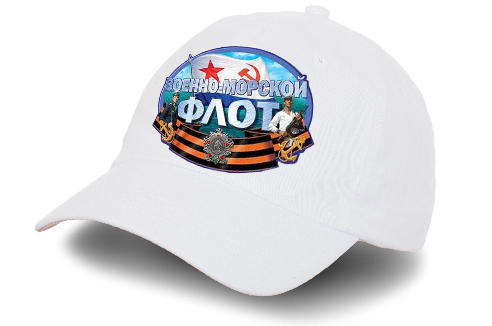 """Белая кепка """"Военно-морской флот"""""""