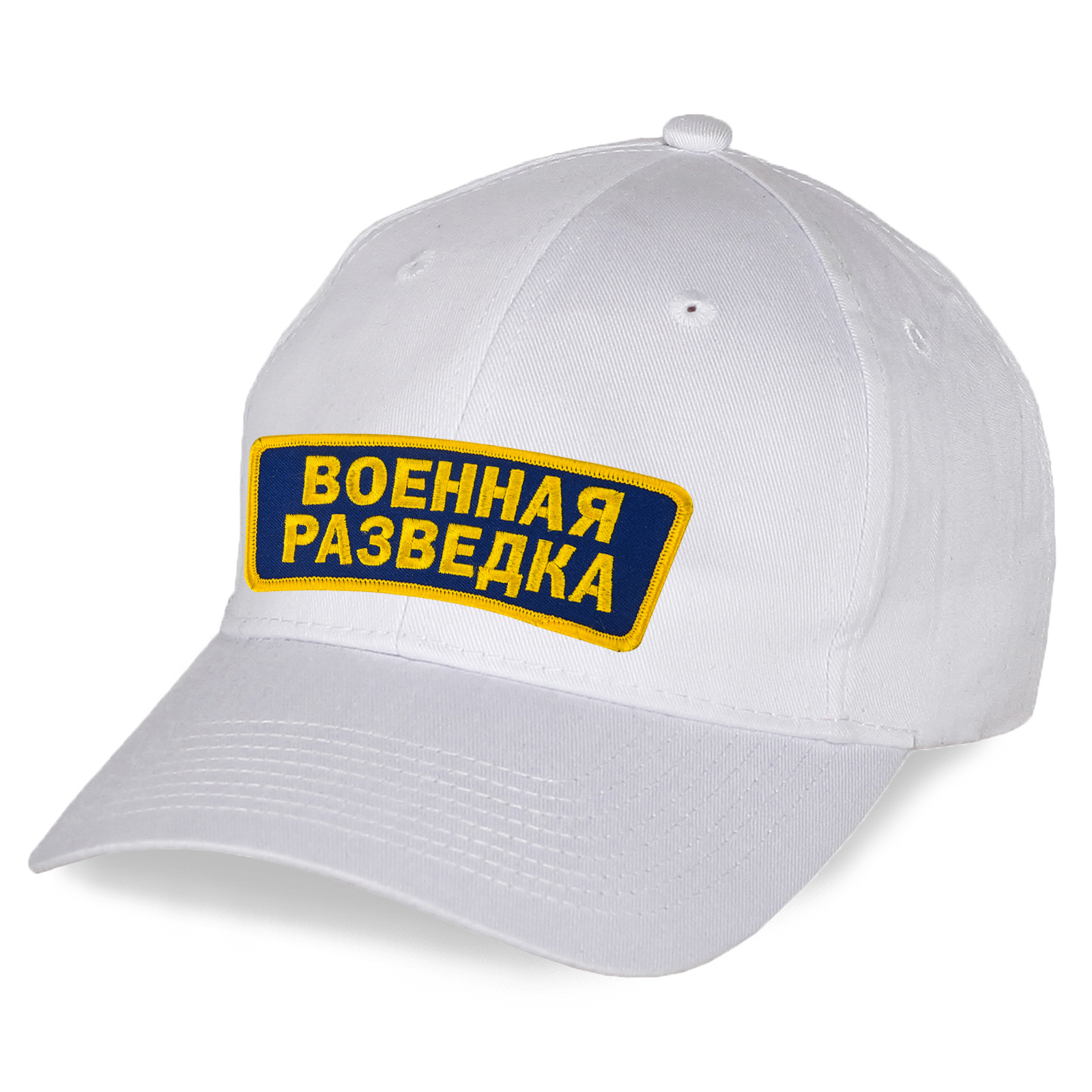 Белая кепка военных разведчиков.