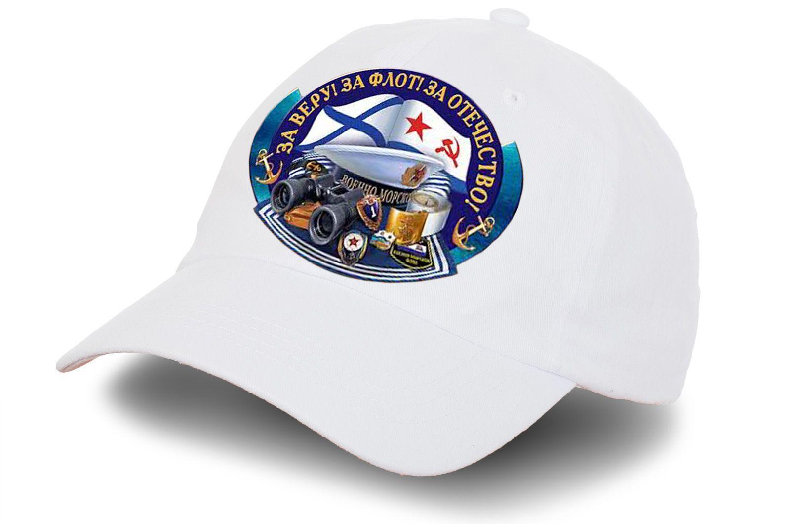 """Белая кепка """"За флот!"""" - купить по лучшей цене"""
