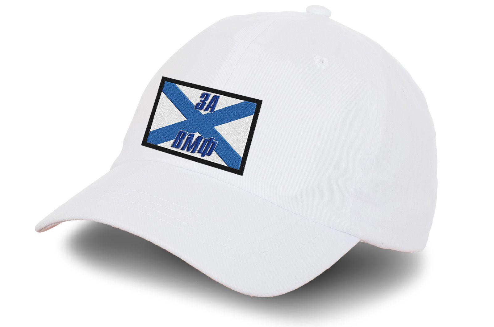 """Белая кепка """"За ВМФ"""" - заказать с доставкой"""