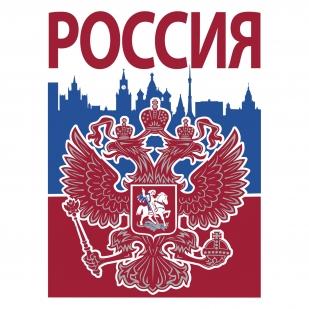 """Белая патриотическая футболка """"Россия"""" - авторский принт"""