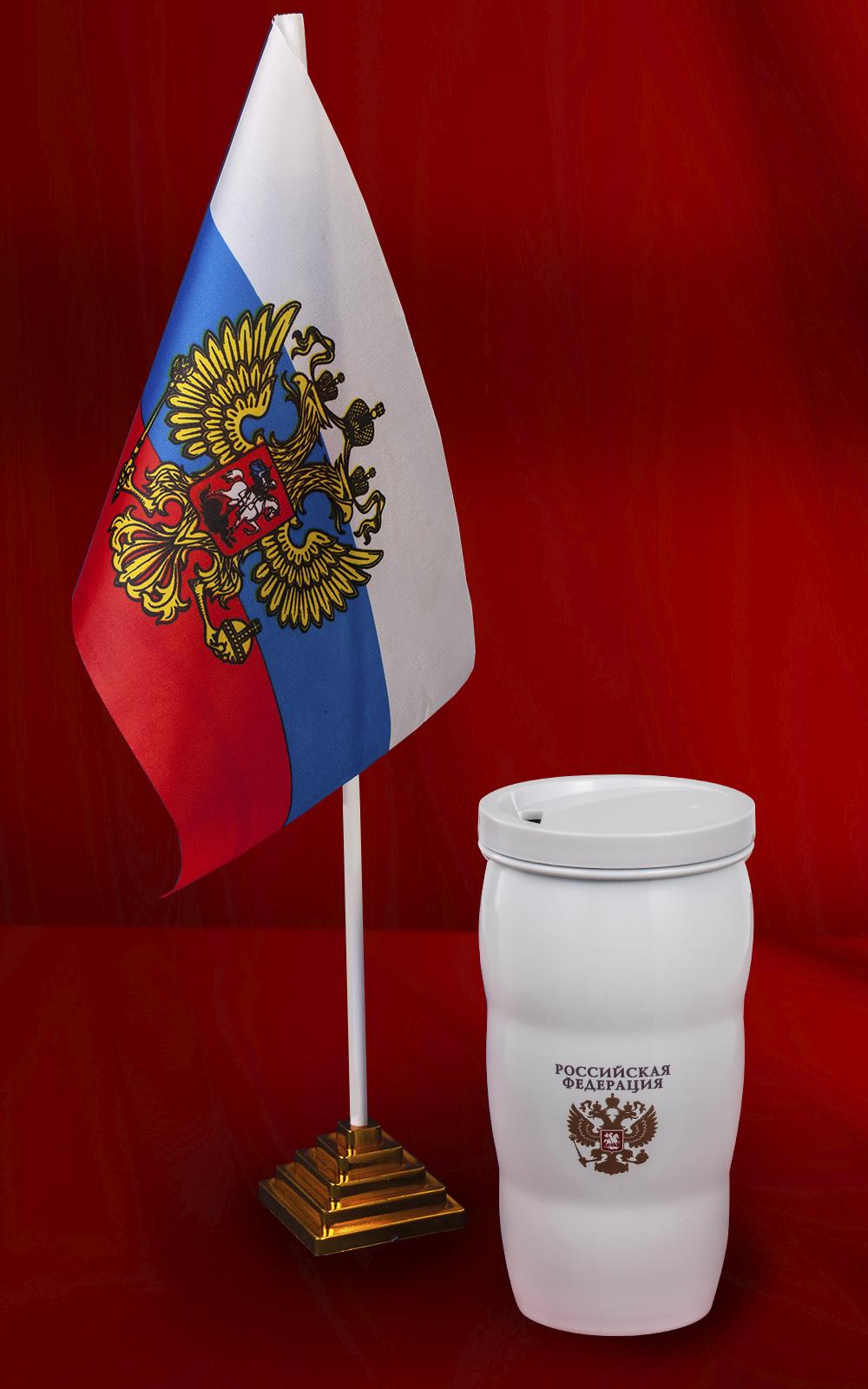 Белая термокружка президента России