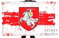 Бело-красно-белый флаг Беларуси (дубинопись)