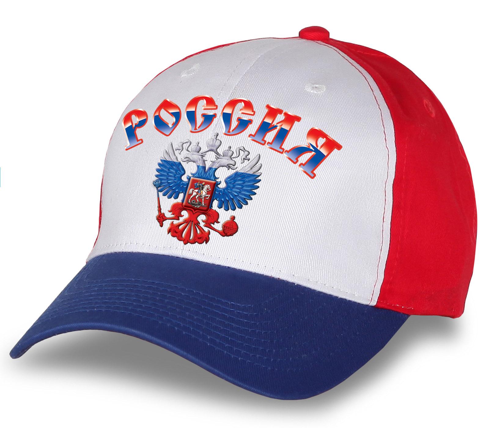 Бело-сине-красная кепка отменного качества. Незаменимый головной убор для болельщика и патриота. Ограниченная серия, успей заказать!
