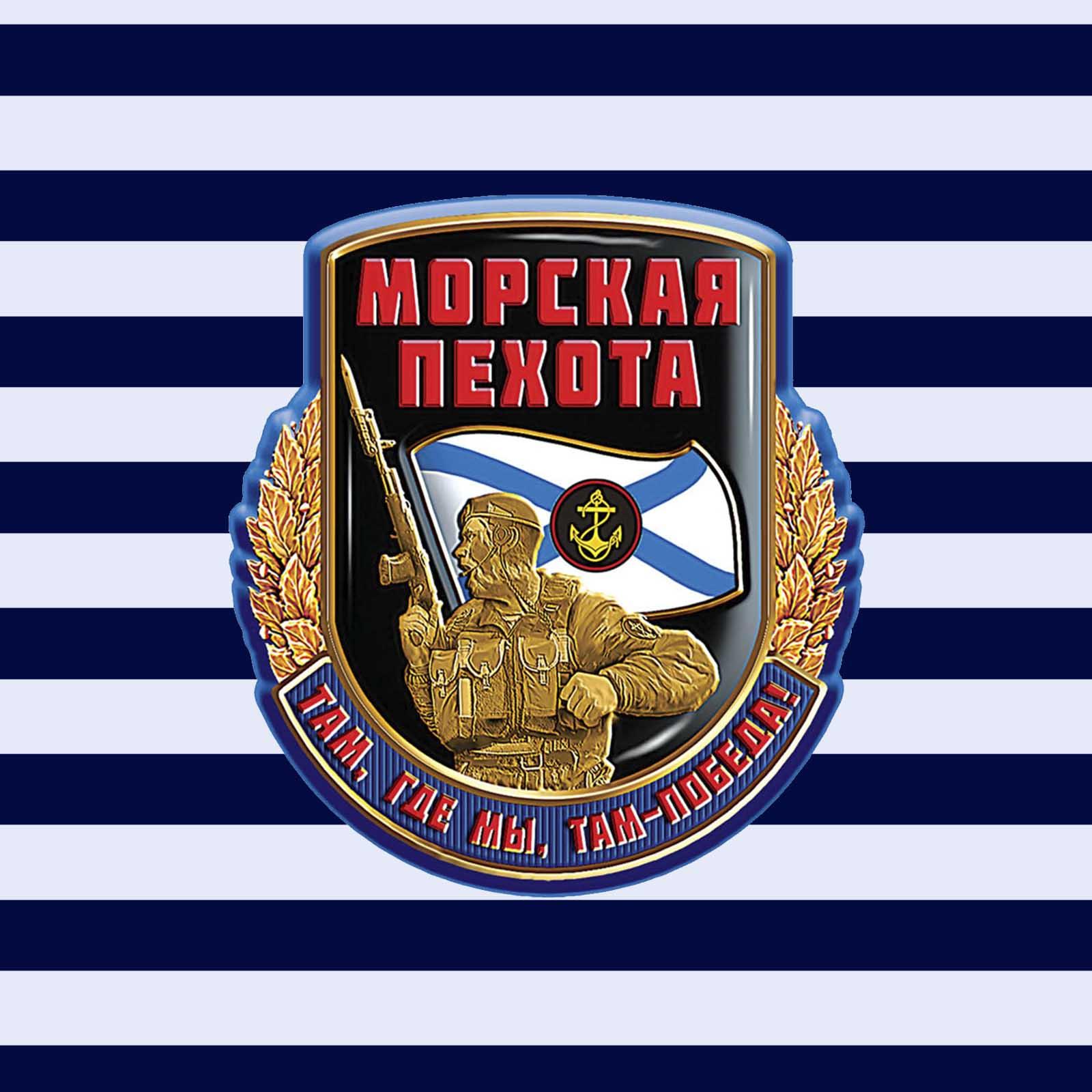Бело-синяя тельняшка Морская пехота