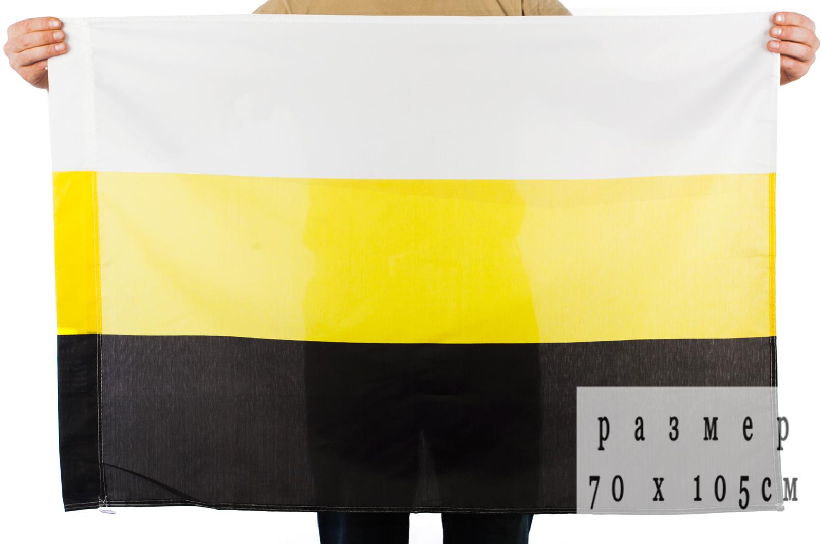 Бело-желто-черный флаг Новороссии