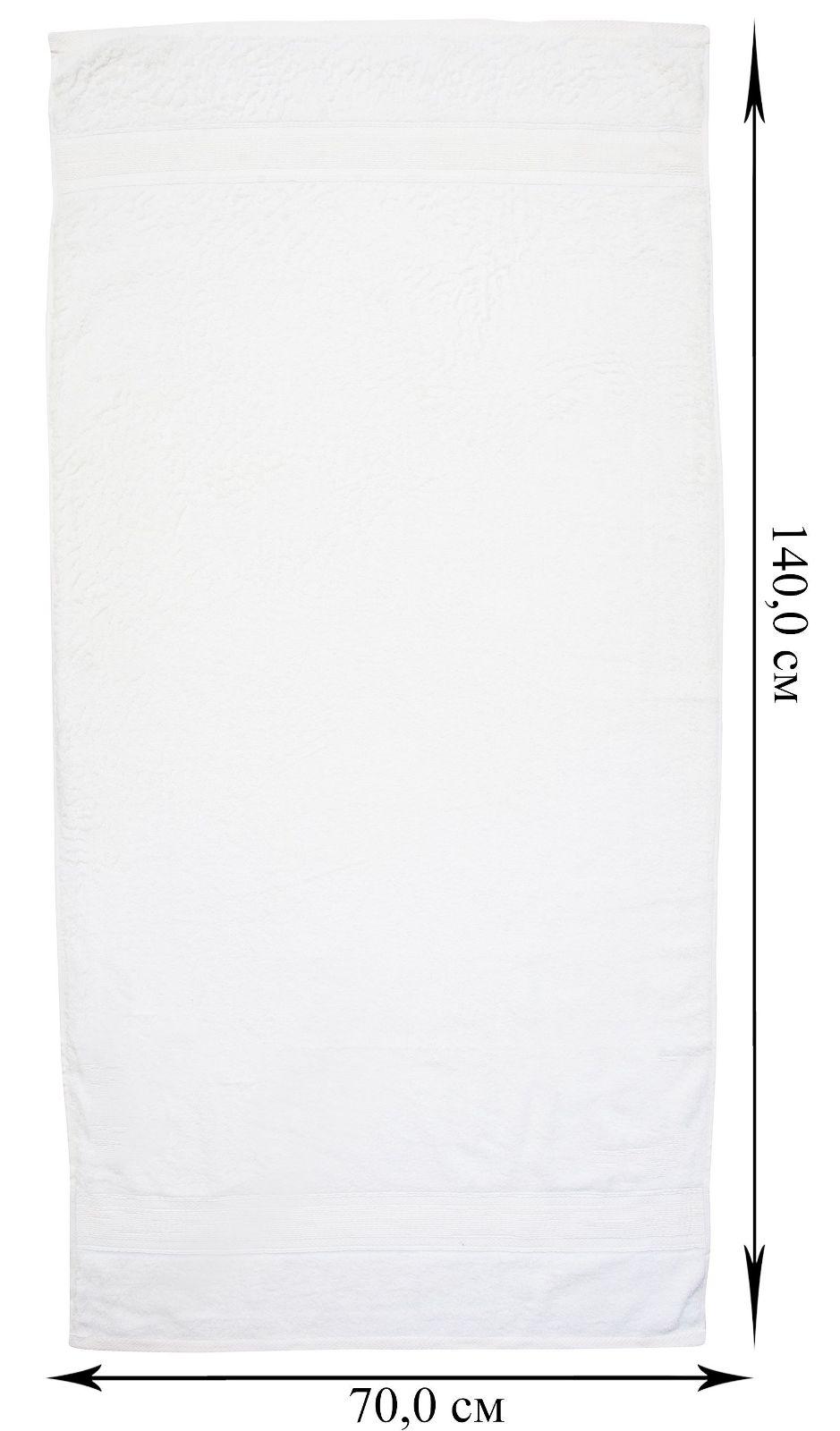 Белое банное полотенце - заказать оптом