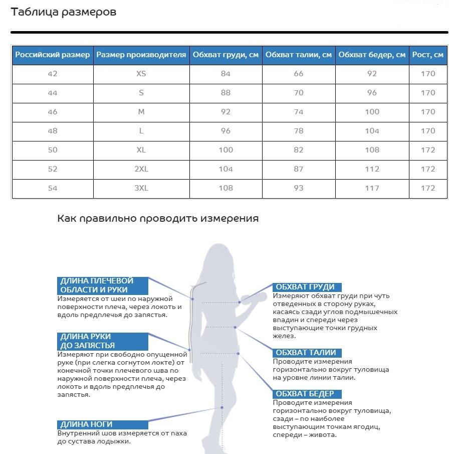 Белые спортивные шортики для женщин