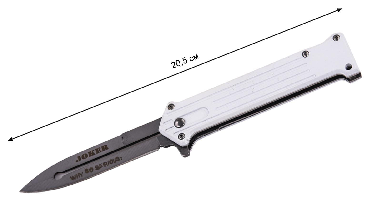 Белый складной нож Tac Force Joker Why So Serious (США) - размер