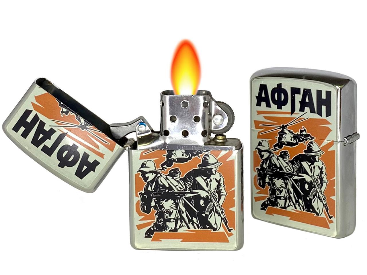 """Купить бензиновую крутую зажигалку """"Афган"""" оптом или в розницу"""